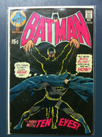 BATMAN #226 The Man with Ten Eyes Nov 70 Very Good Wear on cover, contents fine