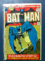 BATMAN #241 Colonel Sulphur (1st app) : At Dawn Dies Mary MacGuffin May 72 Very Good Wear and creasing on cover, contents fine