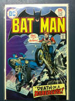 BATMAN #264 Death of a Daredevil Jun 75 Very Good to Fine Lt wear on cover, ow clean