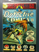 DETECTIVE COMICS ft: BATMAN & ROBIN #441 Giant (100 pg) - Judgment Day Jul 74 Fine Lt wear, creasing on cover; contents fine