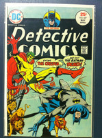 DETECTIVE COMICS ft: BATMAN & ROBIN #447 The Creeper May 75 Very Good to Fine Lt wear, creasing on cover; contents fine