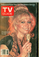1980 TV Guide Apr 12 Olivia Newton-John Philadelphia edition Very Good to Excellent - No Mailing Label  [Wear on both covers; contents fine]