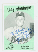 Tony Cloninger AUTOGRAPH The Braves / The Yankees 