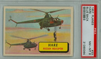 1957 Planes 33 Hare Russian Helicopter PSA 8 Near Mint to Mint BLUE