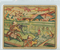 1938 Horrors of War 16 Japanese Attack Train Good to Very Good