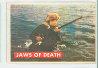 1956 Davy Crockett Green 27 Jaws of Death Very Good