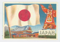 1956 Flags of the World 36 Japan Excellent to Mint