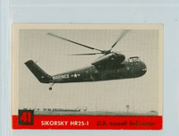 1956 Jets 41 Sikorsky HR2S-1 Very Good to Excellent