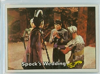 1976 Star Trek 60 Spock's Wedding Excellent to Mint