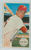 1964 Topps Giants 36 Johnny Callison Philadelphia Phillies Excellent to Mint