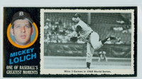 1971 Greatest Moments 23 Mickey Lolich Detroit Tigers Excellent to Mint