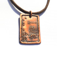 Grace in Chinese English and Braille Pendant DK