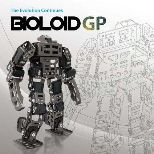product-bioloidgp-pic1a.jpg
