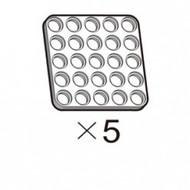 Plate (SPD-5b5(W)) 5pcs