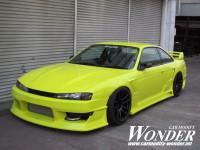 Car Modify Wonder S14 Glare Kouki Body Kit