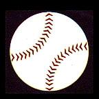 Baseball ball - large single