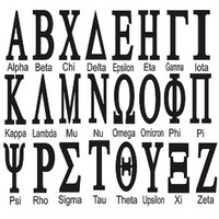 "Greek Letters - 4"" high - Alpha through Zeta!"