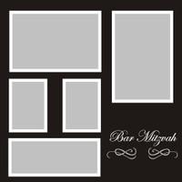 Bar Mitzvah - 12x12 Overlay