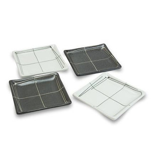 Black & White Square Plate Set