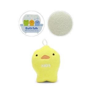 KIDS Cotton Body Sponge-Yellow