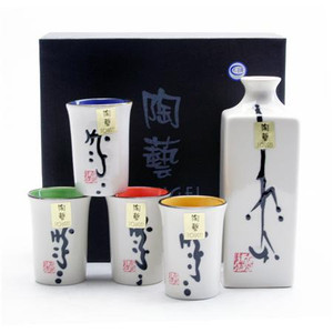 Rainbow Sake Set