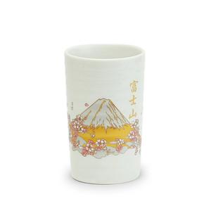 Mount Fuji Kanji Teacup