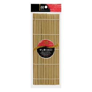 "Take Bamboo Sushi Rolling Mat 9.5""- Flattened"