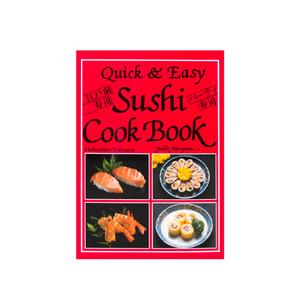 Quick & Easy Sushi Cookbook