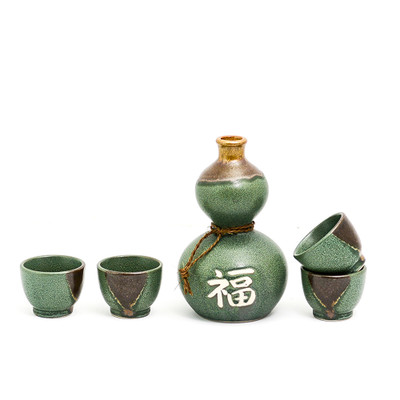 Green and Brown Fortune Sake Set