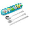 Pororo Stainless Steel Spoon, Fork, Chopstick Hardcase Set - Blue