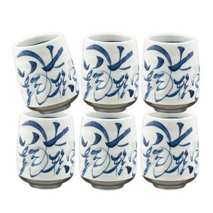 Blue Brushstroke Teacup 6pcs