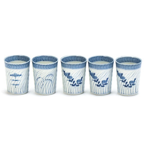 Ryuhogama Japanese Sake Cup Set 5-pc