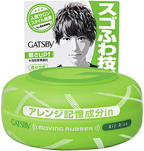 Gatsby Moving Rubber Hair Wax Air Rise 80g