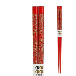 Gold Foil Blossom Chopsticks Black 2pc