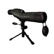 Bushnell Trophy XLT - 15-45x50 Black Porro, FMC (Save $30.00 with Mail in Rebate until Oct 31)