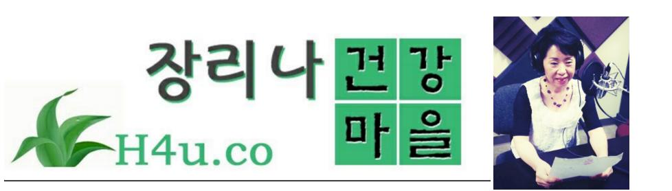 h4u-logo.png