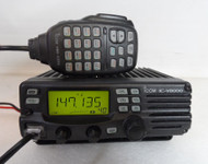 Icom IC-V8000 2 Meter 75 Watt FM Transceiver in Excellent Condition!