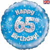 65th Birthday Holographic Blue 18 Inch Foil Balloon