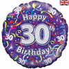 30th Birthday Holographic Streamers 18 Inch Foil Balloon