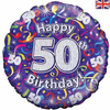 50th Birthday Holographic Streamers 18 Inch Foil Balloon