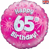 65th Birthday Holographic Pink 18 Inch Foil Balloon
