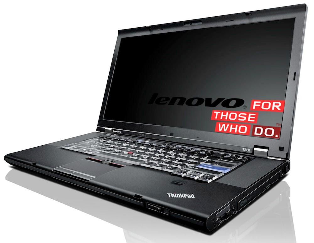 Lenovo Thinkpad T520 - KelsusIT