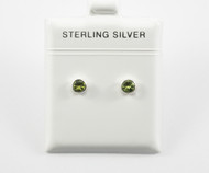Genuine Round-Shaped Peridot Studs