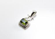 Emerald-Cut Genuine Peridot