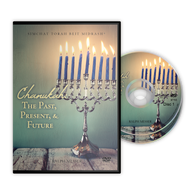Chanukah: The Past, Present, & Future