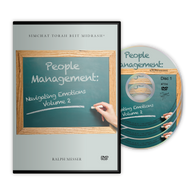 People Management: Torah Intelligence for Navigating Emotions, Vol. 2