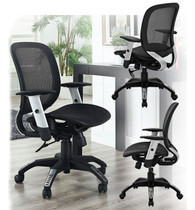 Mesh Back & Seat Office Chair