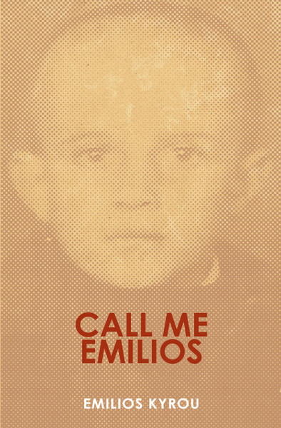Call me Emilios by Justice Emilios Kyrou