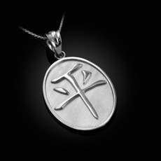 "Sterling Silver Chinese ""Peace"" Symbol Pendant Necklace"