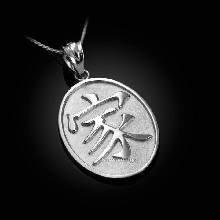 Sterling Silver Chinese Family Symbol Oval Pendant Necklace